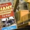 Real Life GIANT Construction Equipment for Kids Commercial